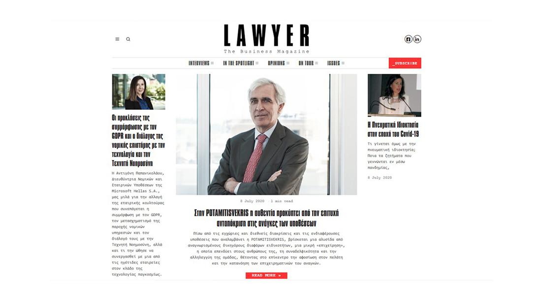 ΝΕΟ SITE ΓΙΑ ΤΟ LAWYER | THE BUSINESS MAGAZINE