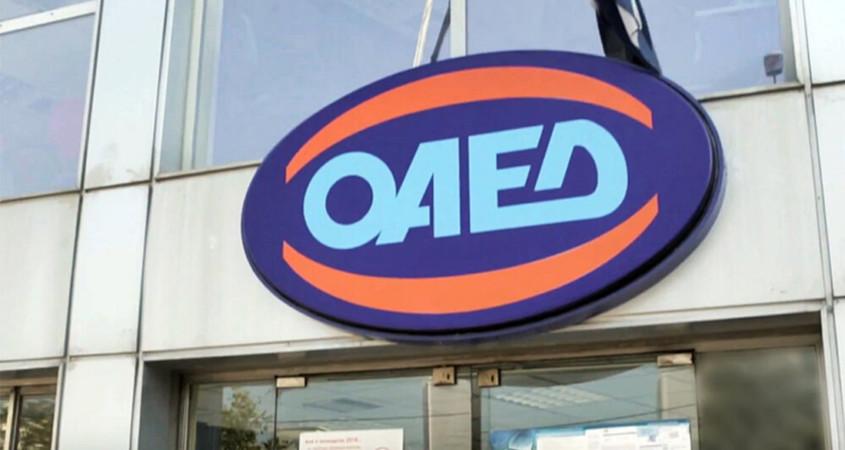 ΟΑΕΔ: Νέα προγράμματα επιδότησης εργασίας για νέους ανέργους έως 29 ετών