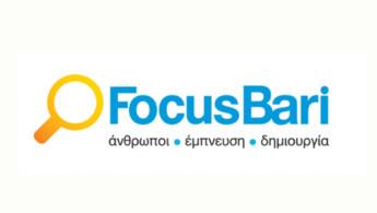 Focus Bari: Έρευνα για την κυβερνοασφάλεια και την τηλεργασία