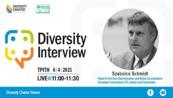 Ολοκληρώθηκε το 2ο Diversity Interview από το Diversity Charter Greece