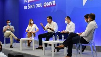 «Project2030.gr»: Youth Forum για την αγορά εργασίας