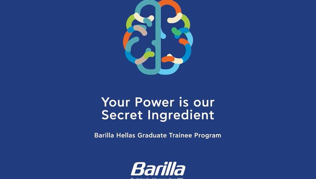 Barilla Hellas: Λανσάρει το Graduate Trainee Program